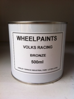 VOLKS RACING BRONZE (22-00-26)